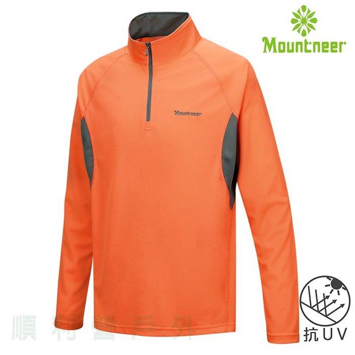 山林MOUNTNEER 男款透氣排汗長袖上衣 31P31 粉橘 防曬衣 排汗衣 運動上衣 OUTDOOR NICE