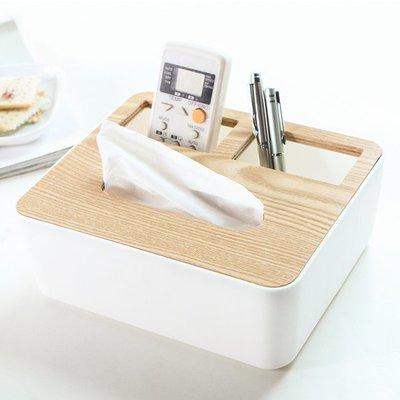 簡約 橡木蓋 手機架 面紙盒 抽取式 ...