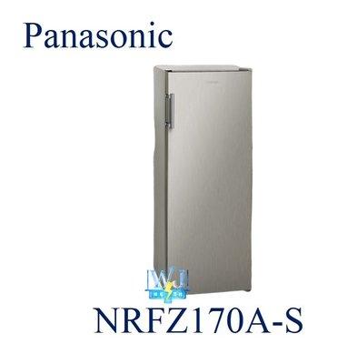 【暐竣電器】Panasonic 國際牌 NR-FZ170A(S) 直立式 冷凍櫃 NRFZ170A 自動除霜