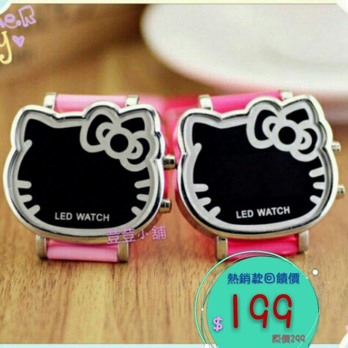 ✿荳荳小舖✿Hello Kitty浪漫凱蒂貓 ♡ 可愛學生女童手錶 兒童手表 電子錶(粉色/玫紅/白色/紅色/黑色)