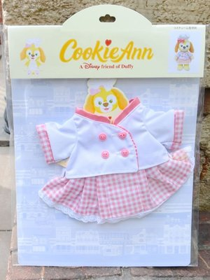 ArielWish預購日本東京迪士尼2020達菲熊Duffy廚師曲奇安曲奇狗狗Cookie Ann娃娃S號衣服兩件組含版
