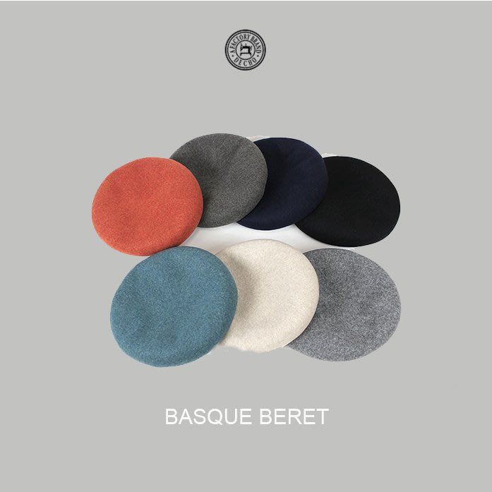 WaShiDa【D18】DECHO 日本品牌 日本製 BASQUE BERET- 毛呢 貝雷帽 - 預訂