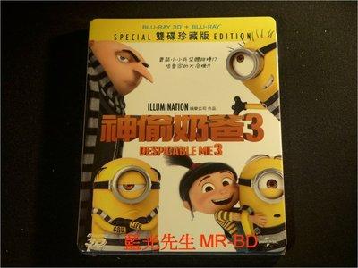 [3D藍光BD] - 神偷奶爸3 Despicable Me 3 3D + 2D 雙碟限定版 ( 傳訊公司貨 )
