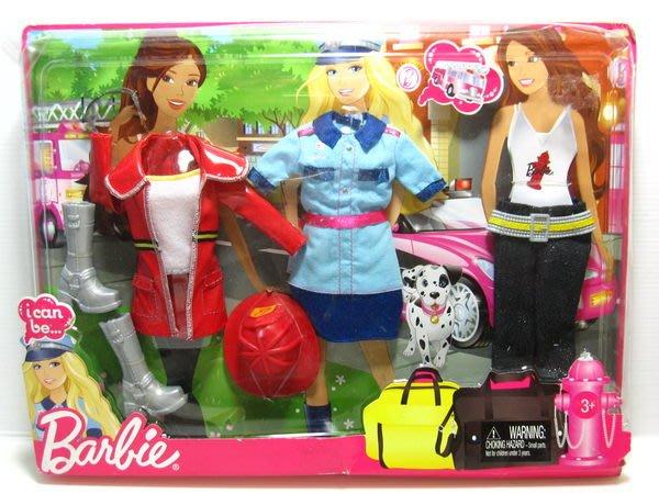 愛卡的玩具屋 ㊣專櫃正品 芭比 職業系列服飾 配件1