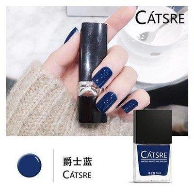 YEAHSHOP 指甲油 CATSRE藍色指甲油可剝持久無毒無味撕拉煙灰藍指甲油藍色系列10ML592873Y185