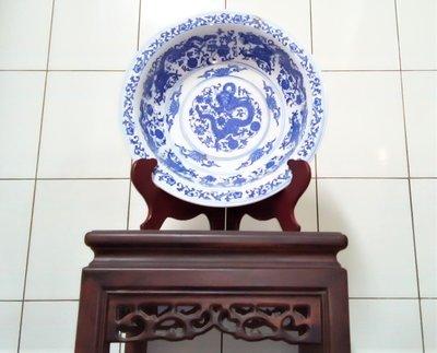 @居士林@大件-青花瓷-九龍-龍紋高邊瓷圓盤.尺寸:寬35.5公分.高9.5公分.足底22公分