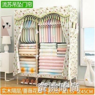 【瘋狂小賣鋪】家用出租房用衣櫃簡易布衣櫃網紅實木組裝布藝收納布櫃櫥現代簡約