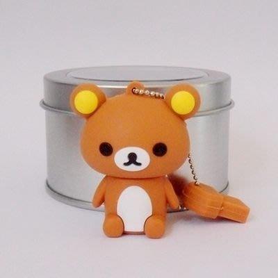 ~*~佑子物語~*~ 全新日本懶懶熊&牛奶妹可愛16G公仔造型隨身碟