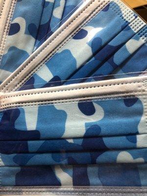 台灣現貨 特殊收藏兒童平面口罩 白邊藍色迷彩8片裝 (內含8片 白邊藍色迷彩)