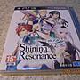 PS3 光明之響/光明共鳴曲 Shining Resonance 中文版 直購價900元 桃園《蝦米小鋪》