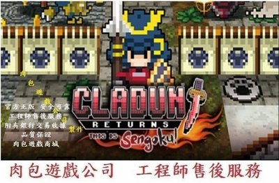 PC版 官方正版 STEAM 肉包遊戲 經典迷宮戰國 Cladun Returns: This Is Sengoku!