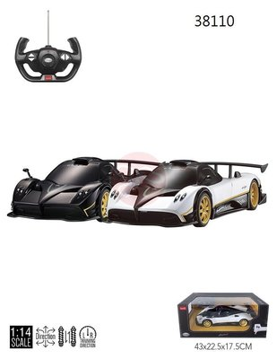 【KENTIM玩具城】1:14 Pagani Zonda R 新款全新原裝原廠授權RASTAR遙控車