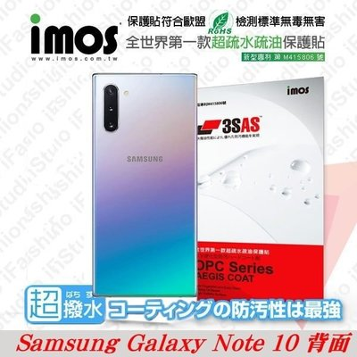 【愛瘋潮】Samsung Galaxy Note 10 背面 iMOS 3SAS 防潑水 防指紋 疏油疏水 螢幕保護貼