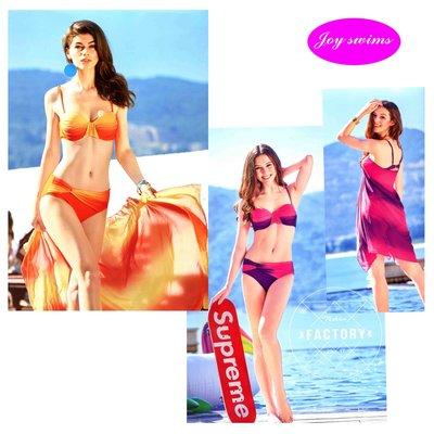 [Joy swims]JH泳裝 大女【沙龍三件式比基尼】【兩種顏色】【有鋼圈】【上衣可調整】JH 6836