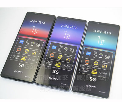 GooMea模型原裝 彩屏Sony索尼Xperia 1 2代6.5吋展示Dummy包膜樣品交差沒收上繳拍戲道具玩具仿真