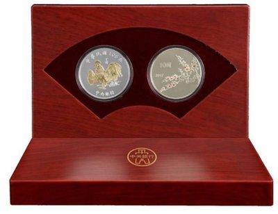106年 雞年生肖紀念套幣~~附台銀收據~~
