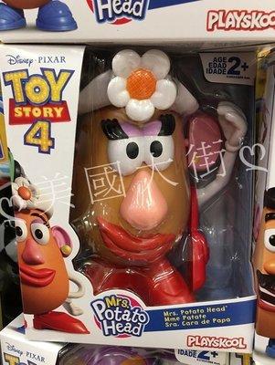 【美國大街】正品.美國迪士尼玩具總動員4 蛋頭太太 Mrs.Potato Head 7吋 / 17cm