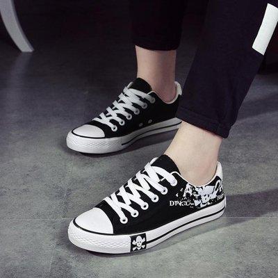 春季新款時尚潮流韓版帆布鞋男士學生運動鞋休閒板鞋百搭透氣男鞋