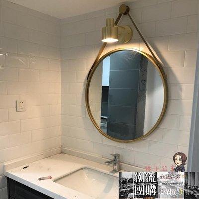 浴室鏡 北歐式衛生間鏡子化妝鏡浴室鏡子免打孔壁掛鏡洗手間鏡子大圓鏡子T 6色【潮流團購】