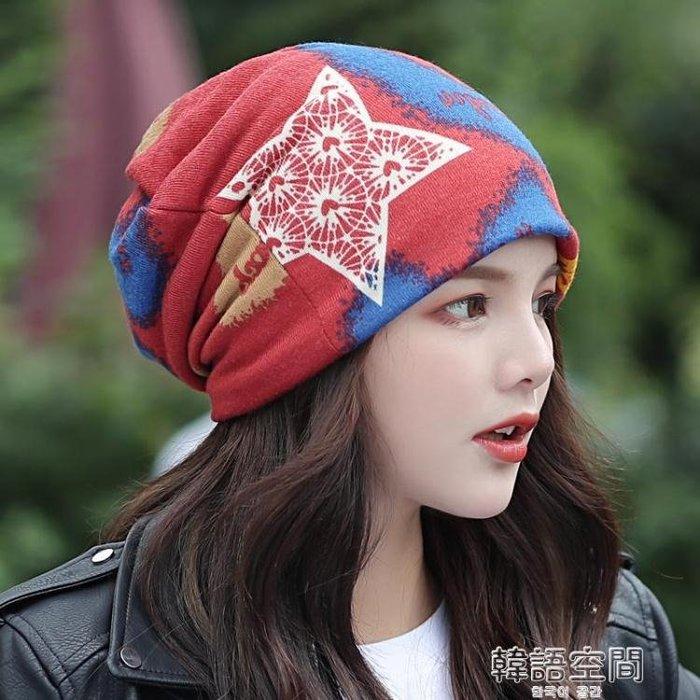 帽子女秋冬保暖包頭帽可愛韓版多用圍脖時尚百搭月子帽保暖套頭帽