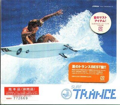 K - TRANCE RAVE Presents Men's Surf Trance - 日版 - NEW