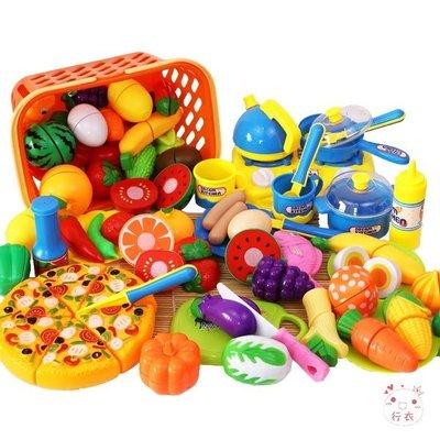 扮家家兒童男孩做飯菜過家家仿真廚房玩具女寶寶廚具餐具套裝水果切切樂( )