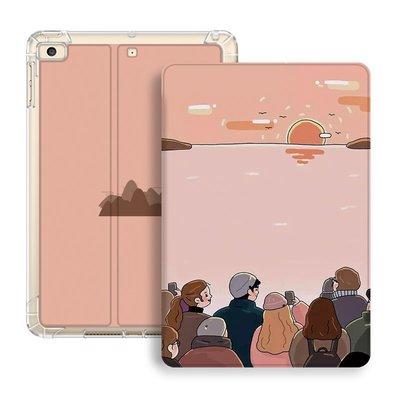 平板套 平板保護套 新款 Air310.5iPad4保護套10.2mini2蘋果平板12.9Pro9.7寸殼11 超夯