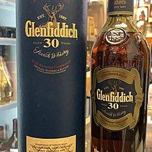 Glenfiddich 30 Years Old Single Malt Scotch Whisky (700ml & 40%)