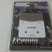 FRANDO 金屬燒結 競技款 來令片 煞車皮 T2 T3 SB300 戰將 FIGHTER 六代 MAXSYM400