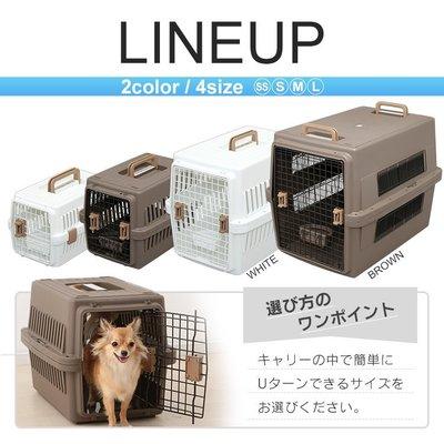 ☆米可多寵物精品☆ATC-530日本IRIS航空運輸籠外出籠航空箱另有ATC-870及ATC-670
