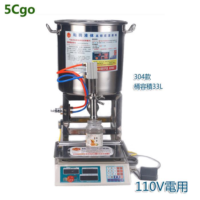 5Cgo【批發】蜂蜜酸牛奶香油麻醬灌裝機衛生級自動手動小型稱重液體定量灌蜜機分裝機110V t560459433537