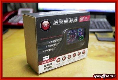 【凱達輪胎鋁圈館】ORO TPMS 胎壓器 W420 OERX 配對原廠胎感器 螢幕顯示 LUXGEN U6 胎壓偵測器 歡迎詢問