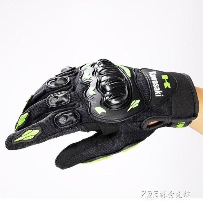 「特惠狂歡購」摩托車手套防滑防摔男騎士騎行裝備機車賽車 【粉紅記憶】