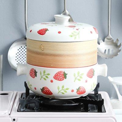 【新品】斯銳爾日式手繪蒸汽鍋蒸籠砂鍋湯鍋燉鍋蒸鍋竹制多層陶瓷家用小型