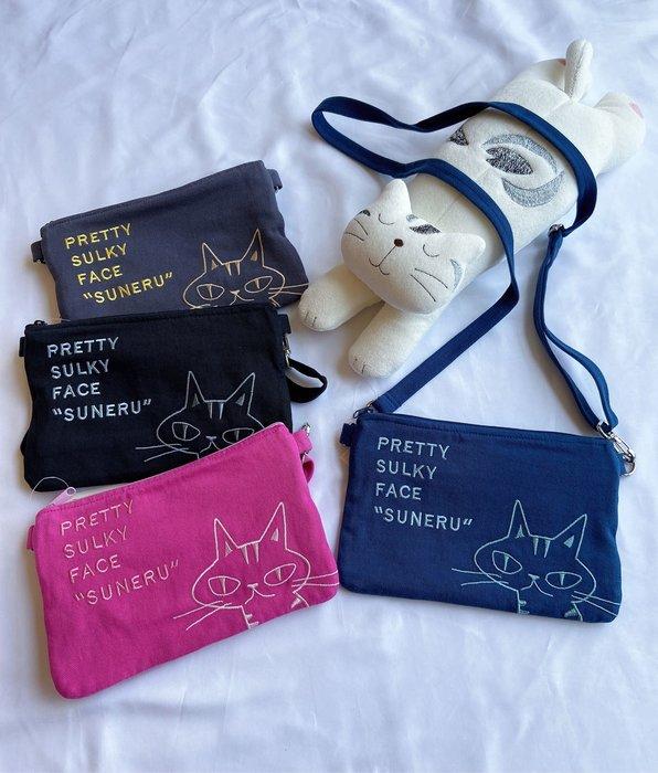 日本卡拉貓~賊賊貓輕便斜背包