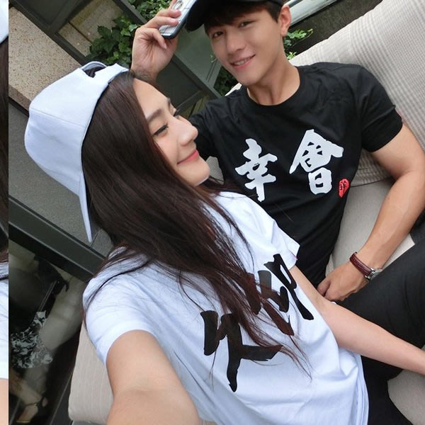 24小時快速出貨 潮t 情侶裝 純棉短T MIT台灣製 【Y0245】中國風 幸會 久仰 可單買 班服 團體服
