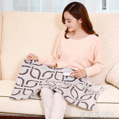 電熱毯電熱墊小護膝毯單人坐墊電褥子插電式加熱暖腳寶家用igo (220v)