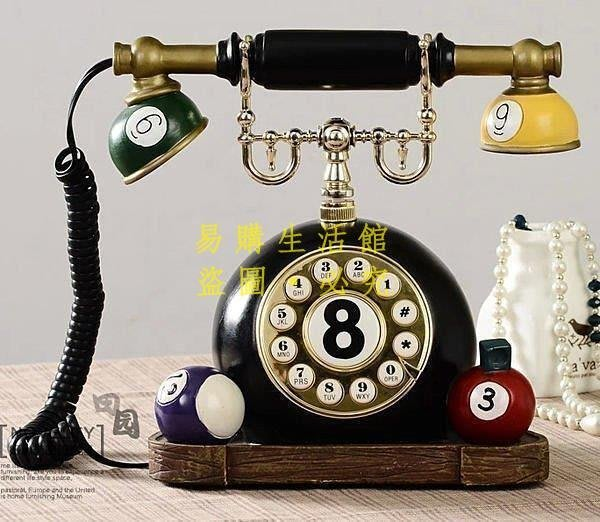 [王哥廠家直销]創意電話機 電話機 座機電話 固定電話機 桌球電話 熱銷LeGou_2683_2683