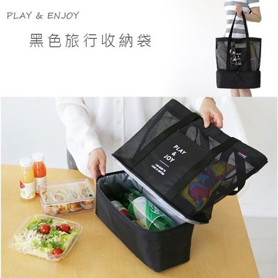 【鉛筆巴士】現貨 旅行摺疊收納袋(黑色) --防水袋--多功能收納 鞋子收納 媽媽包 旅行袋 行李袋 k1902020