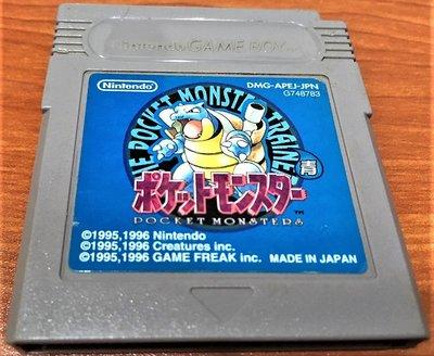 幸運小兔 GB遊戲 GB 神奇寶貝 藍版 水箭龜 精靈寶可夢 傑尼龜 任天堂 GBC、GBA、GBA SP 主機適用