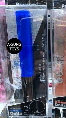 【預購】 國際牌 EW-DS29 攜帶式 音波電動牙刷 Panasonic 小刷頭 (另有替換刷頭) 攜帶型電動牙刷