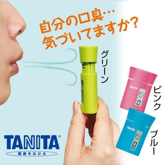 日本【TANITA】5秒快速口臭檢測器 迷你型 (粉色) HC-212M