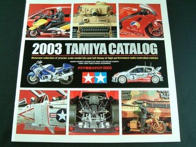 TAMIYA CATALOGUE 2003