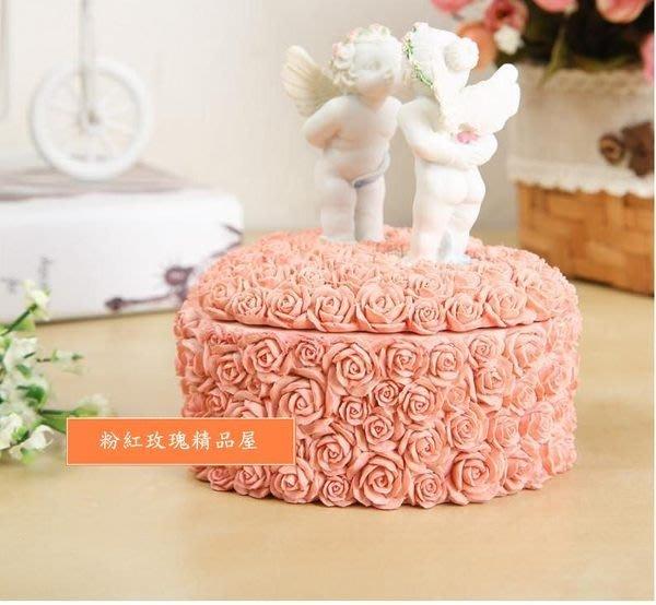 粉紅玫瑰精品屋~粉色玫瑰花愛心小天使丘比特首飾盒戒指盒~現貨+預購