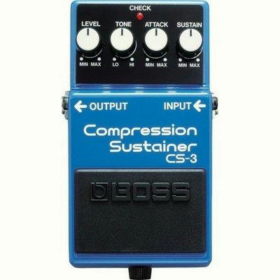 Boss CS-3 Compression Sustainer 壓縮效果器