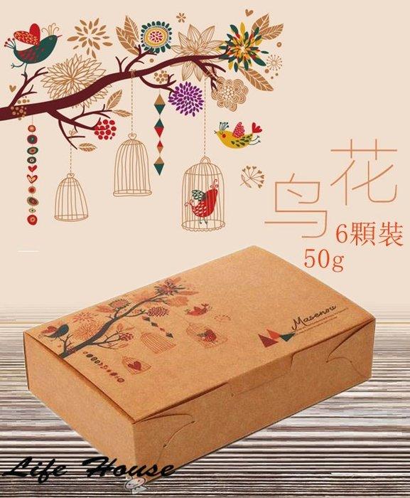 月餅盒 6粒 50g紙盒  鳥語 牛皮紙盒 蛋黃酥 月餅  餅乾 中國風 中秋節 烘焙包裝盒 西點盒 餅乾盒 包裝盒