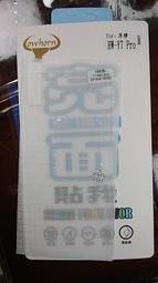 VIVO S1 日本旭硝子玻璃9H鋼化玻璃保護膜 玻璃保貼
