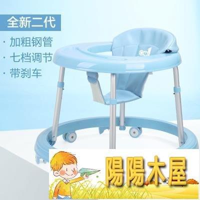 嬰兒學步車6/7-18個月寶寶學步防側翻摺疊助步車多功能手推可坐WD【陽陽木屋】