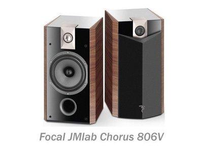 台中『 崇仁音響發燒線材精品網』Focal JMlab Chorus 806V(音寶公司貨)天天都便宜 !!