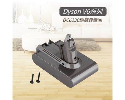 dyson DC58, DC59, DC61, DC62, DC72, DC74, V6 高容量副廠電池(送濾網一支)